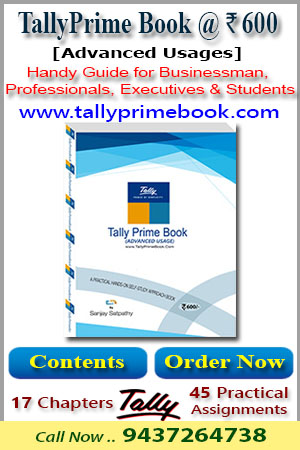 TallyPrime Book (Advanced Usage) @ Rs.600